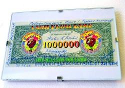 Победный Трофей Cash Flow, Денежный Поток, Краснодар