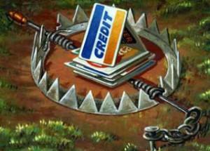 Кредиты=зло!