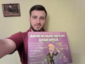 Артём Кандар и ДПО