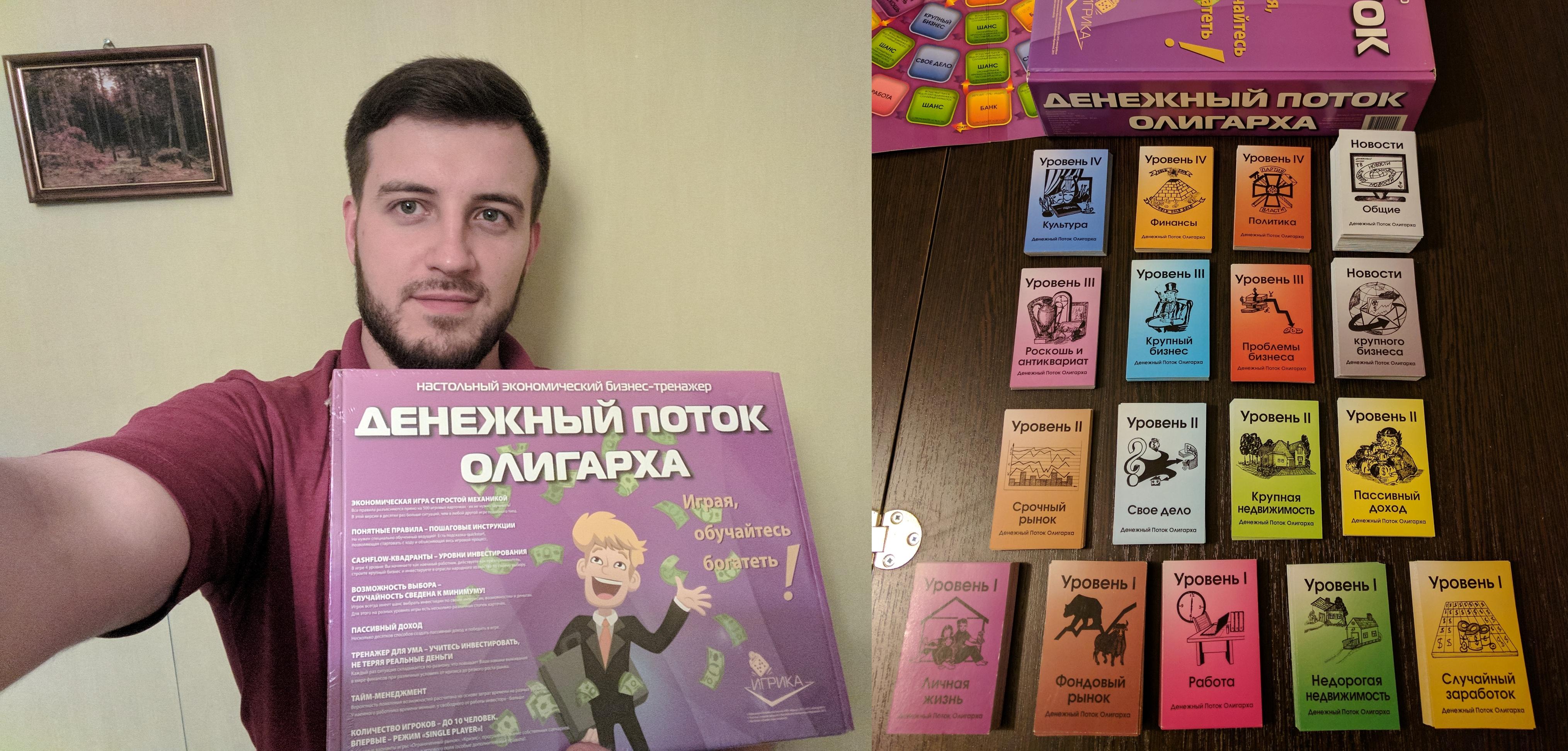 ДПО КРД worldofcashflow.ru