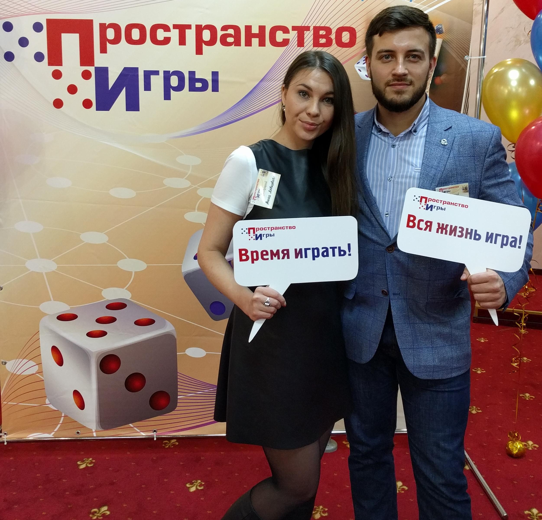 Анна Левкович и Артём Кандар. WORLDofCASHFLOW.ru