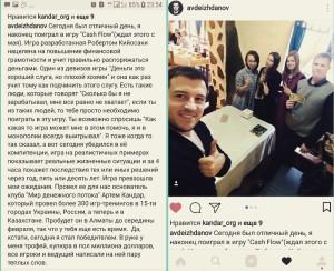 отзыв. WORLDofCASHFLOW.ru